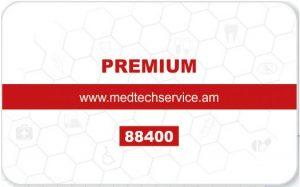 Premium Քարտ